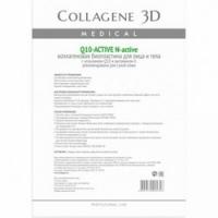 Купить Medical Collagene 3D Q10-Active N-Active - Коллагеновая биопластина для лица и тела с коэнзимом Q10 и витамином Е, 1 шт