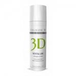 Фото Medical Collagene 3D Revital Line - Коллагеновый крем, эффект биоревитализации, 150 мл