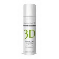 Medical Collagene 3D Revital Line - Коллагеновый крем, эффект биоревитализации, 150 мл