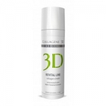 Фото Medical Collagene 3D Revital Line - Коллагеновый крем, эффект биоревитализации, 30 мл