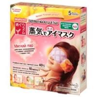 MegRhythm - Паровая маска для глаз, Спелый цитрус, 5 шт