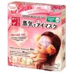 Фото MegRhythm - Паровая маска для глаз, Цветущая роза, 5 шт