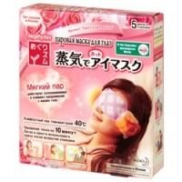MegRhythm - Паровая маска для глаз, Цветущая роза, 5 шт