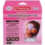 Фото MegRhythm - Паровая маска для глаз без запаха, 1 шт