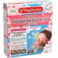 MegRhythm - Паровая маска для глаз, Цветущая Сакура, 5 шт