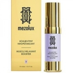 Фото Mezolux Lightening Booster - Концентрат осветляющий для лица, 15 мл