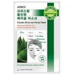 Фото Mijin Junico Crystal All-in-one Facial Mask Aloe - Маска тканевая c алое, 25 г