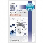 Фото Mijin Junico Crystal All-in-one Facial Mask Collagen - Маска тканевая c коллагеном, 25 г