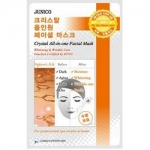 Фото Mijin Junico Crystal All-in-one Facial Mask Hyaluronic - Маска тканевая c гиалуроновой кислотой, 25 г