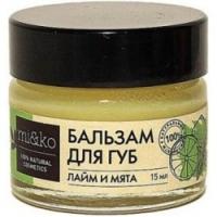 Mi&Ko - Бальзам для губ Лайм и мята, 15 мл