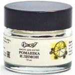 Фото Mi&Ko - Масло для ногтей укрепляющее и бактерицидное, Ромашка и лимон, 15 мл