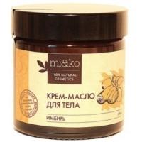Mi&Ko - Масло для тела Имбирь, 60 мл