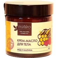 Mi&Ko - Масло для тела Мед и малина, 60 мл