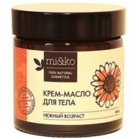 Mi&Ko - Масло для тела Нежный возраст, 60 мл