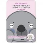 Фото Milatte Fashiony Pearl Mask Sheet - Маска тканевая с экстрактом жемчуга, 21 г