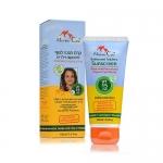 Фото Mommy Care - Органический солнцезащитный крем для тела SPF15, 100 мл