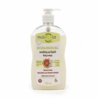 Купить Molecola - Средство для мытья посуды, Рубиновый апельсин, экологичное, 500мл