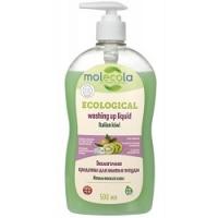 Molecola - Средство для мытья посуды Итальянский Киви 500 мл.