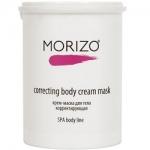 Фото Morizo Correcting Body Cream Mask - Крем-маска для тела, Корректирующая, 1000 мл