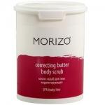 Фото Morizo Correcting Butter Body Scrub - Масло-скраб для тела, Корректирующий, 1000 мл