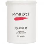 Фото Morizo Cryo Active Gel - Крио гель для обертывания, 1000 мл