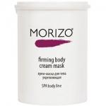 Фото Morizo Firming Body Cream Mask - Крем-маска для тела Укрепляющая, 1000 мл