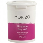Фото Morizo Lifting Butter Body Scrub - Масло-скраб для тела, Подтягивающий, 1000 мл