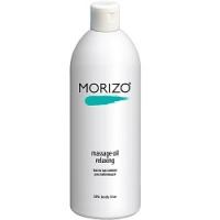 Купить Morizo Massage Oil Relaxing - Масло массажное для тела, Расслабляющее, 500 мл