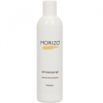 Фото Morizo Soft Cream Post Epil - Сливки для тела после депиляции, 300 мл