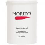 Фото Morizo Thermo Active Gel - Активный гель для термообертывания, 1000 мл