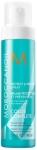 Фото Moroccanoil Protect & Prevent Spray Color Complete - Спрей для сохранения цвета, 160 мл
