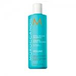 Фото Moroccanoil Shampoo Extra Volume - Шампунь экстра объем 250 мл