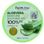 Фото FarmStay Soothing Gel Aloe Vera - Многофункциональный смягчающий гель с экстрактом Алое Вера, 300 г