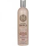 Фото Natura Siberica - Бальзам для окрашенных и поврежденных волос Защита и блеск 400 мл