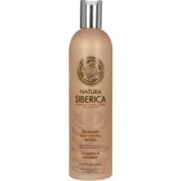 Natura Siberica - Бальзам для сухих волос Защита и питание 400 мл<br>