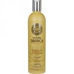 Фото Natura Siberica - Шампунь для уставших и ослабленных волос Защита и энергия 400 мл