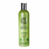 Natura Siberica - Шампунь для всех типов волос Объем и уход 400 мл<br>