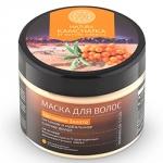 Natura Siberica Natura Kamchatka - Маска для волос Питание и Сияние, Шелковое Золото, 300 мл