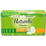 Фото Naturella Camomile Classic Normal - Прокладки гигиенические с крылышками, 20 шт