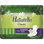 Фото Naturella Classic Night Duo - Прокладки гигиенические с крылышками Ромашка, 14 шт