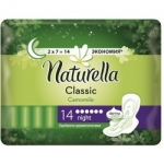 Фото Naturella Classic Night Duo - Прокладки гигиенические с крылышками Ромашка, 14 шт