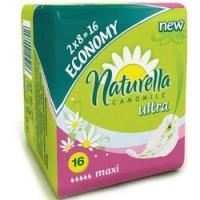 Купить Naturella Ultra Maxi - Прокладки гигиенические с крылышками, 16 шт