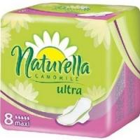 Купить Naturella Ultra Maxi - Прокладки гигиенические с крылышками, 8 шт