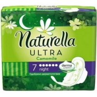 Купить Naturella Ultra Night - Прокладки гигиенические с крылышками Найт, 7 шт