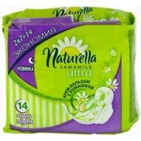 Купить Naturella Ultra Night Duo - Прокладки гигиенические с крылышками, 14 шт