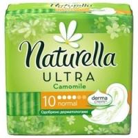 Купить Naturella Ultra Normal - Прокладки гигиенические с крылышками, 10 шт