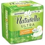 Фото Naturella Ultra Normal - Прокладки гигиенические с крылышками, 20 шт