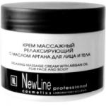 Фото New Line - Крем массажный маслом арганы, 300 мл.