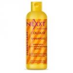 Фото Nexxt Professional Colour Shampoo - Шампунь для окрашенных волос, 250 мл