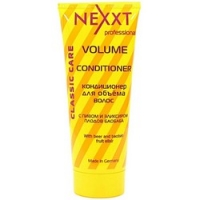 Nexxt Professional Volume Conditioner - Кондиционер для объема волос, 200 мл<br>